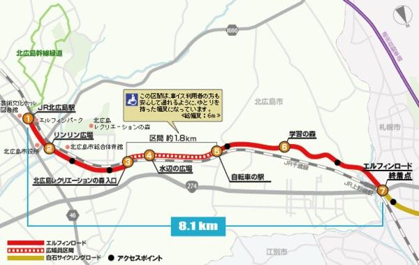 自転車の駅地図